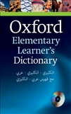 Oxford Elementary Learner's Dictionary...