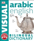 Arabic-English Bilingual Visual Dictionary Third Edition with App