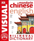 Mandarin Chinese-English Bilingual Visual Dictionary with Audio App