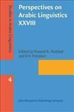 Perspectives on Arabic Linguistics XXVIII