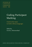 Coding Participant Marking