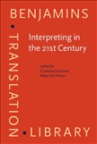 Interpreting in the 21st Century