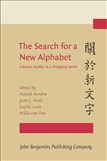 The Search for a New Alphabet