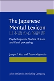 The Japanese Mental Lexicon
