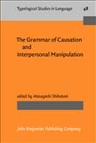 The Grammar of Causation and Interpersonal Manipulation Hardbound