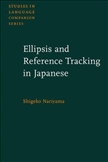 Ellipsis and Reference Tracking in Japanese Hardbound