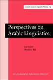 Perspectives on Arabic Linguistics Volume 1