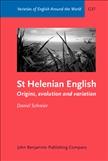 St Helenian English