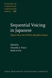 Sequential Voicing in Japanese